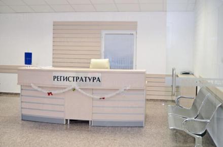 Лабораторна диагностика София-Банишора - Медико-диагностична лаборатория Русев ЕООД