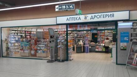 Лекарствени продукти Търговише - Аптеки ПАНАЦЕЯ