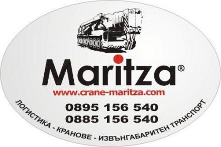 Логистични услуги и механизация под наем в Пловдив, Варна и София - Марица Логистик Сървис ЕООД