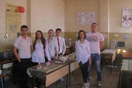 Материална база ПГТХТ Никола Стойчев - ПГТХТ Никола Стойчев Разлог