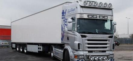 Международен хладилен транспорт на товари Стара Загора - Братя Сотеви ООД