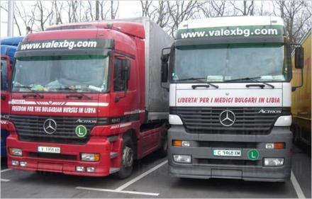 Международен транспорт  в ЕС - Валекс Компания