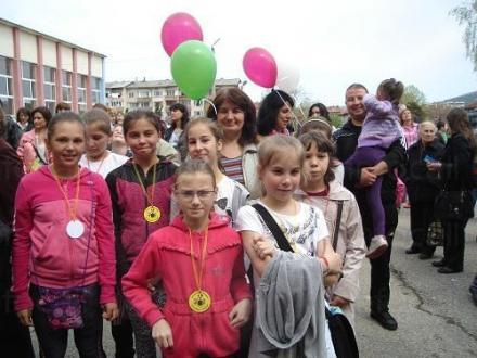 Начално образование - НУ Свети Кирил и Методий Троян