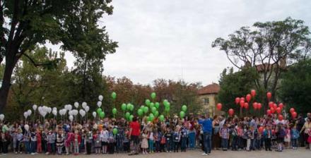 Начално образование - НУ Патриарх Евтимий Плевен