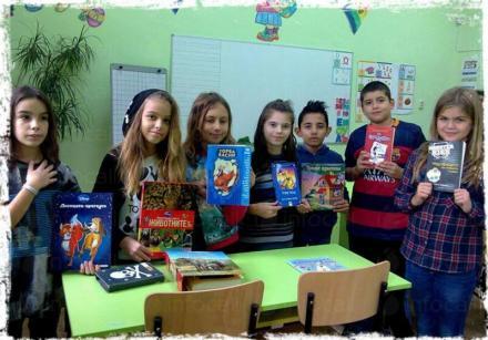 Начално образование в Плевен - НУ Единство Плевен