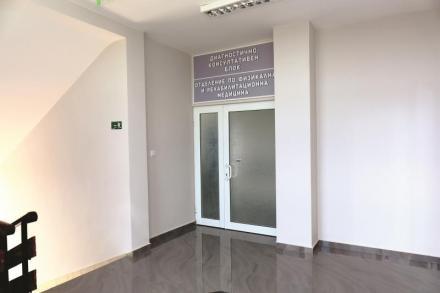 Настаняване на болни за физиотерапия и рехабилитация - СБПЛР Любимец ЕООД