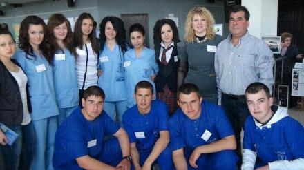 Национална професионална гимназия по ветеринарна медицина - НПГВМ Иван Павлов Стара Загора