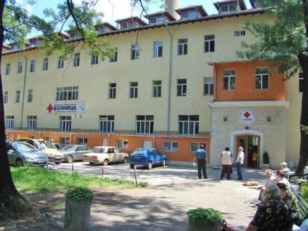 Национална специализирана болница за физикална терапия и рехабилитация в София-Овча купел - НСБФТР ЕАД