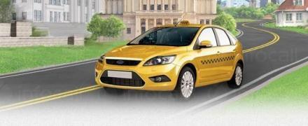 Ниски цени за такси в град Трявна - Еко Такси