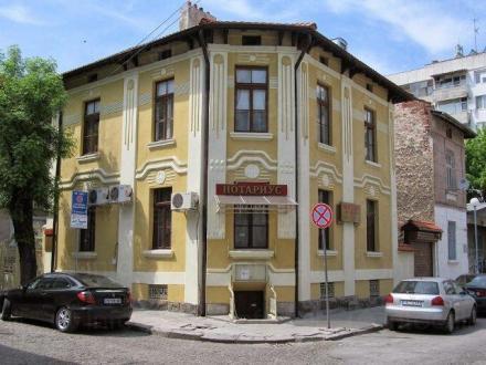 Нотариус с паркинг в град Пловдив - Нотариус Росица Грозева Вулева