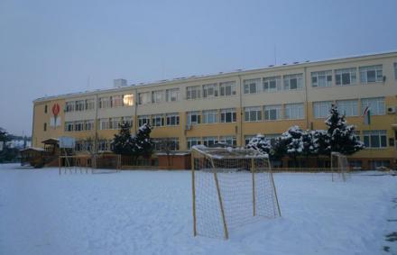 Образование на ученици от 1 до 8 клас в град Видин - ОУ Иван Вазов Видин