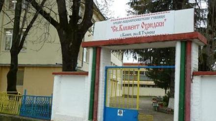 Обучение ученици в Камен-Стражица - СУ Свети Климент Охридски Камен