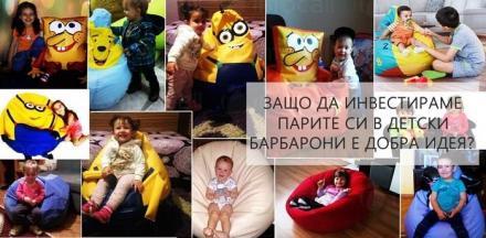 Обзавеждане за детски градини в Плевен - Актуал Сиси ЕООД