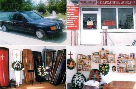 Организиране погребения Хасково - Свети Архангел Михаил