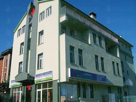 Ортопед в София-Витоша - Ортопедична болница ВИТОША
