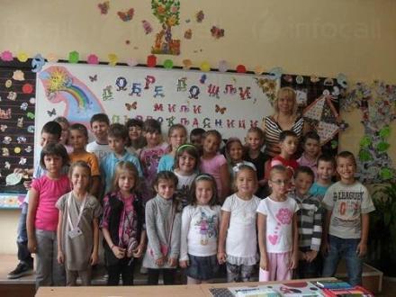 Основно образование  - ОУ Васил Априлов град Бургас