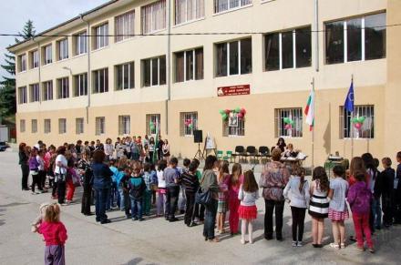Основно образование в Долно Осеново-Симитли - ОУ Св. Паисий Хилендарски Долно Осеново