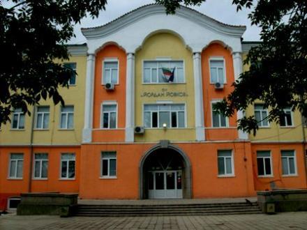 Основно образование в Каварна - ОУ Йордан Йовков Каварна