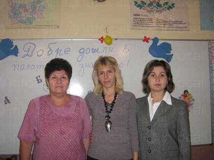 Основно образование в област Силистра  - ОУ Стефан Караджа