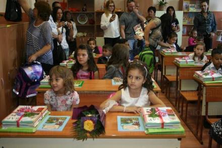 Основно образование в Раднево - Първо ОУ Свети Климент Охридски
