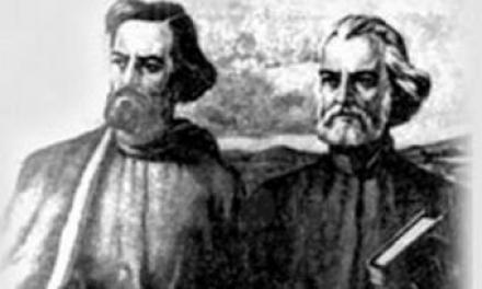 Патрон на Начално училище в Поленица-Сандански - НУ Св Св Кирил и Методий Поленица