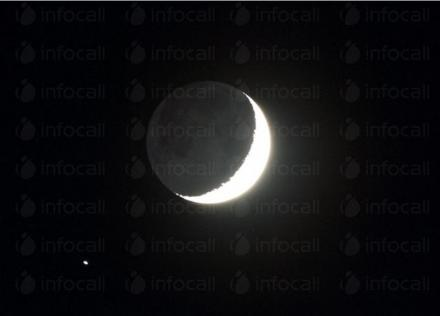 Планетариум с астрономическа обсерватория Смолян - Планетариум с НАО Смолян
