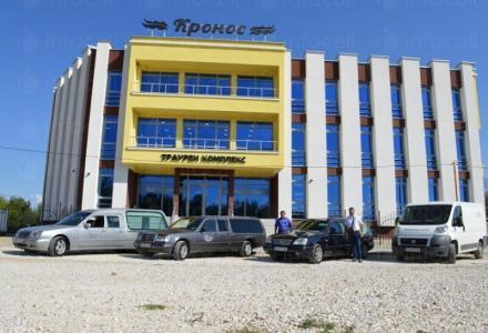 Погребална агенция в Пазарджик - Погребална агенция КРОНОС