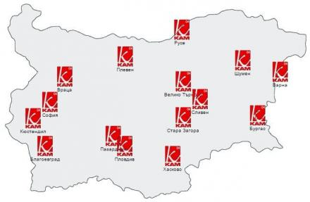 Представители на КАМ 04 град Пловдив - КАМ 04 ООД