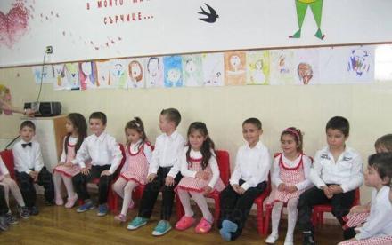 Предучилищно образование в община Раковски - ЦДГ Синчец Белозем