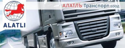 Превоз на товари Пловдив - Алатлъ Транспорт