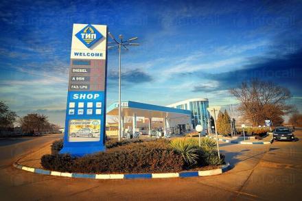 Продажба горива на едро и дребно във Видин - ТИП ООД