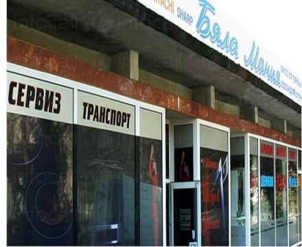 Продажба на бяла техника в Плевен и София-Младост - Бяла Мания