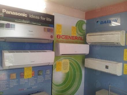 Продажба на климатици в град Видин - Ангел Клима