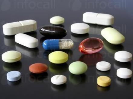 Продажба на лекарства в Благоевград - Аптека Феникс
