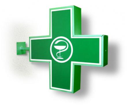 Продажба на лекарства в Гоце Делчев - Аптека Немезида