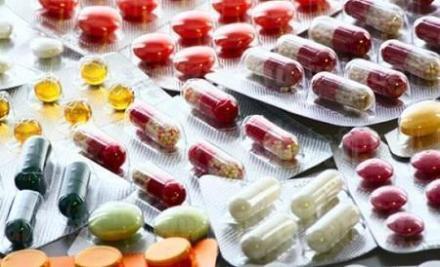 Продажба на лекарства в Монтана - Аптека Диана