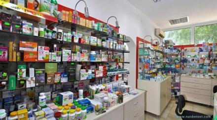Продажба на лекарства в Пловдив - Аптека Найденови