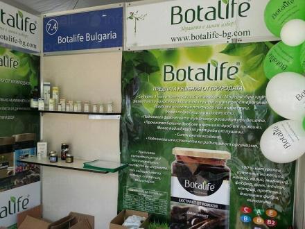 Продукти за здраве в София-Слатина - Боталайф България ООД