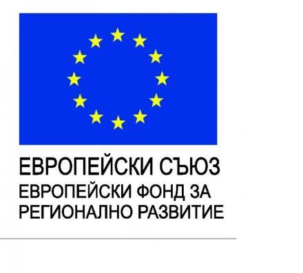Проект BG16RFOP002-2.073 - Калида Билд ЕООД