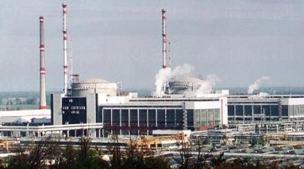 Проектиране на енергийни съоръжения за АЕЦ в София - АтомЕнергопроект ЕООД