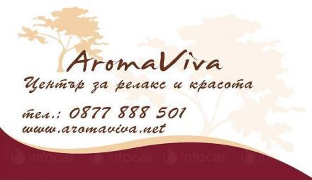 Професионален и перманентен грим в София-Красно село - АромаВива