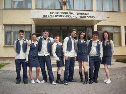 Професионална гимназия по електротехника и строителство в Търговище - ПГЕС Търговище