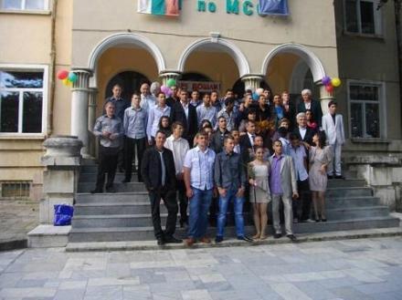 Професионална гимназия по механизация на селското стопанство - ПГ по МСС Мездра
