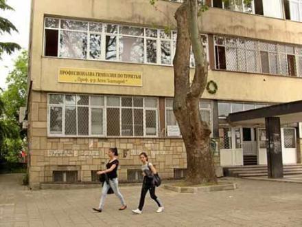 Професионална гимназия по туризъм - ПГ по туризъм Проф. Д-р Асен Златаров - Бургас