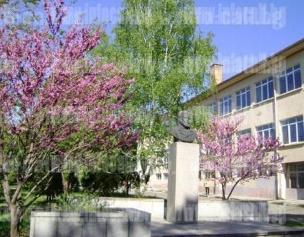 Професионална гимназия в град Карлово - ПГ Братя Евлогий и Христо Георгиеви Карлово