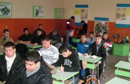Професионална гимназия в Мъглиж-Стара Загора - ПГ по селско стопанство Гео Милев