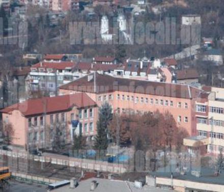 Професионална гимназия в Своге-София - ПГ Велизар Пеев Своге