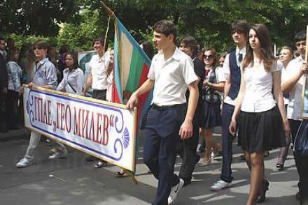 Профилирана гимназия по английски език Бургас - ГПАЕ Гео Милев