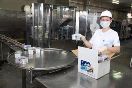 Производство и търговия с млечни продукти в Търговище - Мизия Милк ООД