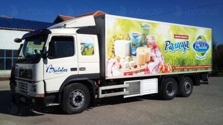 Производство на млечни продукти в област Силистра - Булдекс ООД